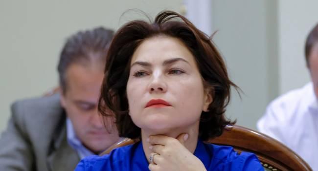 Венедиктова о должности генпрокурора: это заместитель президента по справедливости