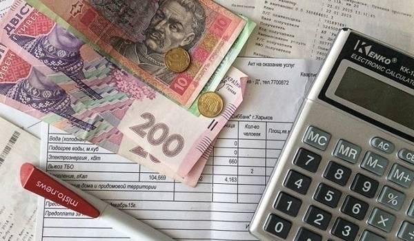 Появится новая статья расходов: украинцев предупредили о дальнейшем подорожании коммунальных услуг