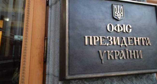 «Владимир Зеленский, что это было?»: в ОП собрали блогеров, чтобы обсудить вопросы нацбезопасности