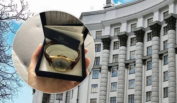 На «часы от премьер-министра» Кабмин выделил полмиллиона гривен