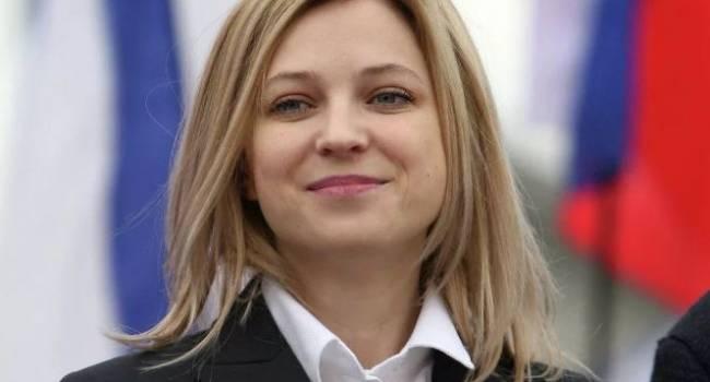 «Отвечаю - люди, которые захватили власть вооружённым путём»: Поклонская назвала виновных в потере Украиной Крыма