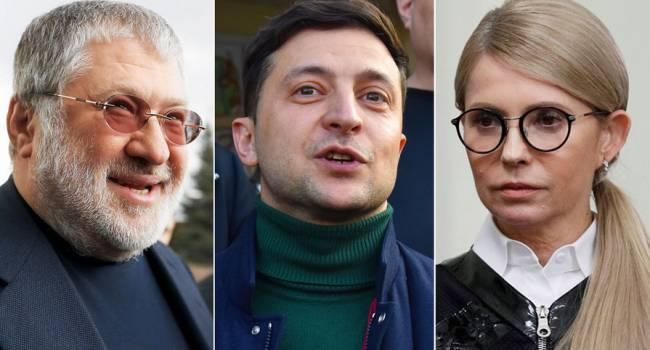 Аналитик: решение утверждено – в Раде появится новый союз Тимошенко-Зеленский-Коломойский
