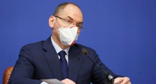 Бесплатную вакцину в Украине должны получить все – Степанов