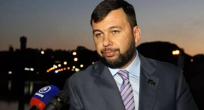 Российскую вакцину «Спутник V» начнут поставлять в «ДНР»