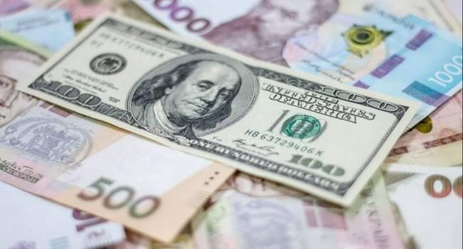 «Легко до 30 гривен»: эксперты рассказали о курсе доллара в Украине в 2021 году