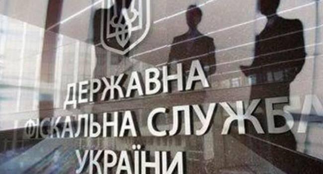 Официально: В Украине назначен новый глава Государственной фискальной службы