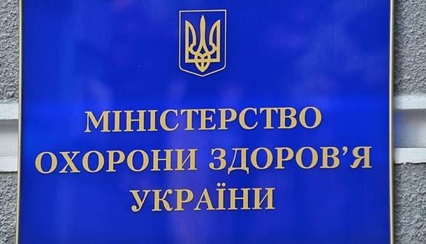 В Минздраве заявили, что в Украине определят любой штамм коронавируса