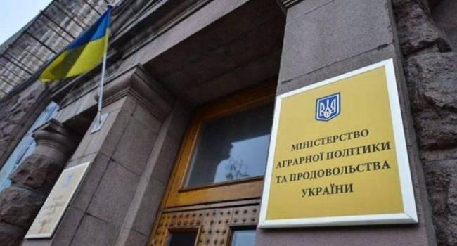 Правительтво Украины восстановило Минагрополитики