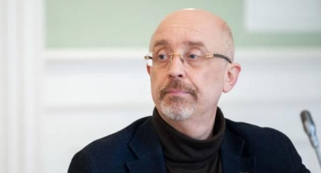 Резников заговорил о завершении процесса реинтеграции Донбасса и Крыма в состав Украины