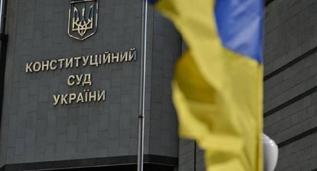 «Будет увольнение Тупицкого?»: КСУ собирается на специальное пленарное заседание