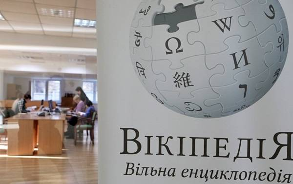 Посещаемость украинской Википедии за год выросла на 21%