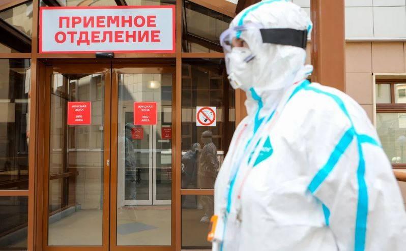 В России зафиксировали рекордное снижение случаев инфицирования коронавирусом