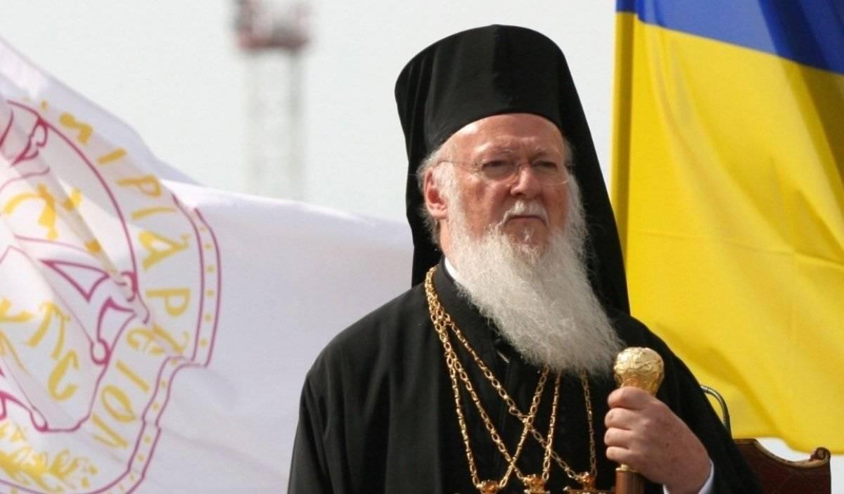 Патриарх Варфоломей опроверг слухи о расколе православия после предоставления автокефалии ПЦУ