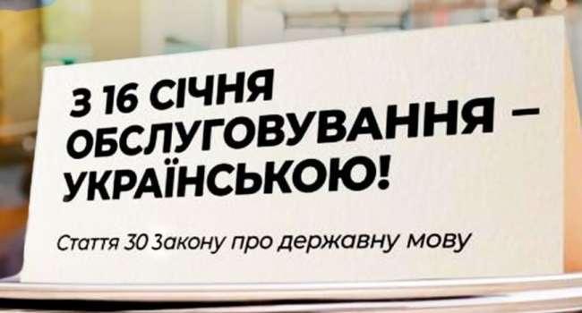 Защитники русского языка в Украине возмущены: «в то время, когда Маск запускает в космос ракеты, у нас штрафуют за язык!»