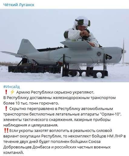 «Перемирие будет окончательно сорвано»: РФ начала серьезно укреплять «армию» Луганских боевиков – ресурс сепаратистов