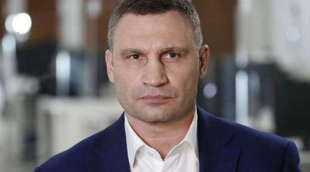 В Киеве хотят возобновить обучение в школах для учеников младших классов
