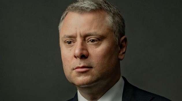 Витренко: с февраля в Украине снизятся цены на газ