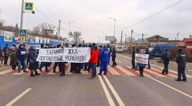 Украиной прокатилась новая волна протестов из-за коммунальных тарифов