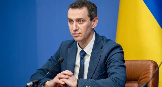 Вакцина Pfizer в Украине: Ляшко анонсировал прибытие немецкого препарата