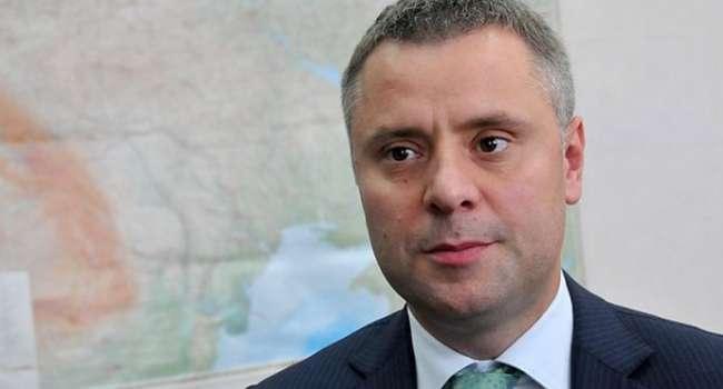Витренко, захотевшего возобновить поставки газа из РФ, подловили на манипуляции
