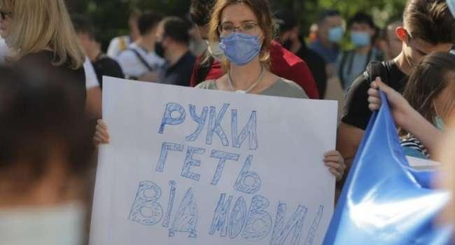 Нардеп: в московских прихвостней в Украине очередное обострение – уже завтра вступают в силу отдельные нормы закона о языке
