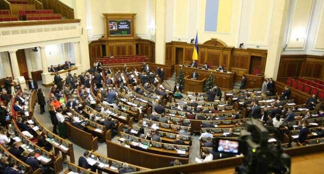 Ветеран АТО: «зеленые большевики» решили снизить количество депутатов до 300 человек. Даже опрос начали в телеграмм-канале