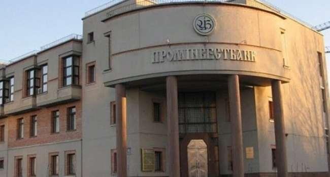 Мэрия в центре Харькова, имущество метрополитена, Зоопарк: россияне могут прибрать к своим рукам имущество харьковчан из-за кредита Кернеса