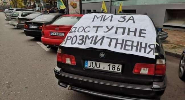 Блогер: сегодня был выписан первый штраф «tвробляхерам» – процесс начался
