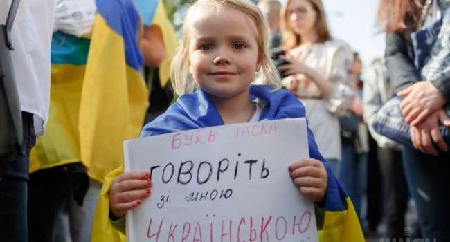 Пусть пылает в «ОПЗЖ», Бужанского, и рыгов – украинизацию уже не отменить, – журналист