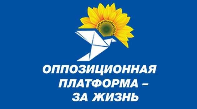 «День национального позора»: в ОПЗЖ разгромили вступление в силу положение о штрафах за обслуживание на русском