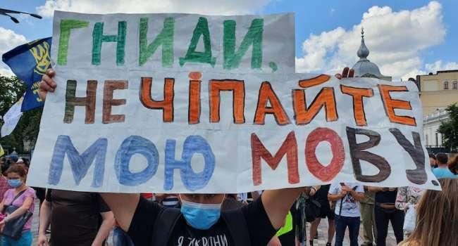 Блогер: россияне четко понимают – где русский язык – там их политическое влияние, поэтому второй день их рвет от языкового закона в Украине