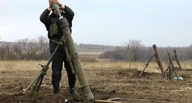 Наемники РФ открыли минометный огонь по ВСУ