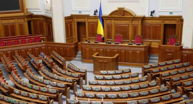 Политолог назвал следующую дату выборов в Верховную Раду