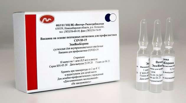 Эффективна на 100%: в РФ заявили о создании новой вакцины от COVID – 19