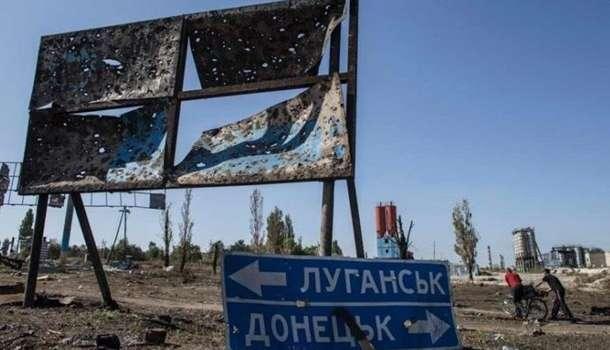 Делегация Украины в ТГК предложила разработать единый план по Донбассу