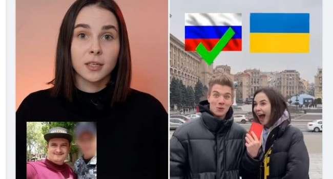 Блогерша из Киева, которой нравится Россия, пригрозила офицеру ВСУ Штефану судом и уголовным делом