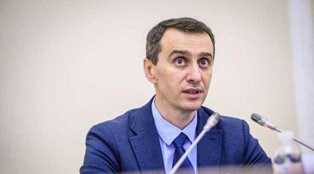 В Минздраве подумывают над введением в Украине паспортов вакцинации