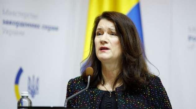 Председатель ОБСЕ озвучила основные условия членства Украины в Евросоюзе