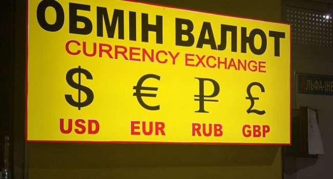 На межбанке наблюдается снижение американского доллара