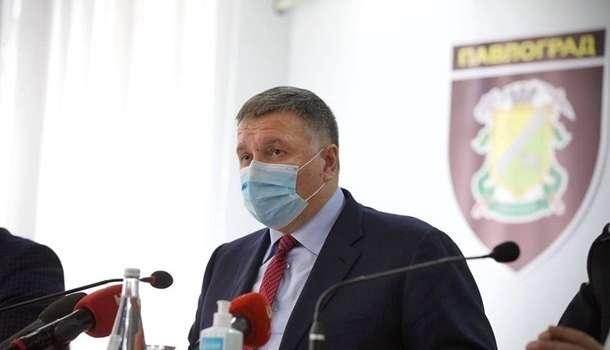 Аваков попросил Шмыгаля выделить из COVID-фонда на МВД еще 123 миллиона гривен