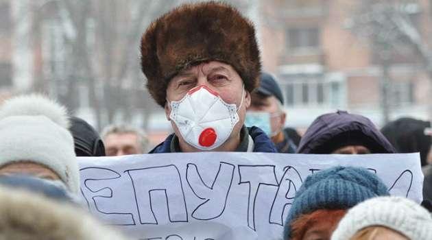 «Слуги, какому народу вы служите?»: в Украине с новой силой проходят акции протеста против роста тарифов