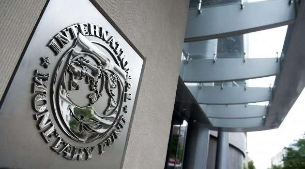 В МВФ назвали «шагом назад» регулирование тарифов на газ, минимум до апреля транша не будет – СМИ