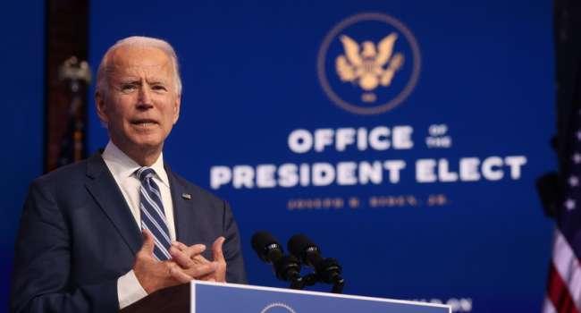 Блогер: у администрации Джо Байдена есть всего два года для того, чтобы вывести США из кризиса