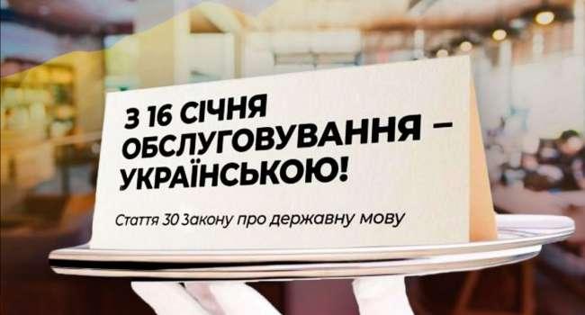 Придется писать жалобы на языкового омбудсмена: политтехнолог возмутился наплевательским отношением к украинскому языку в столице