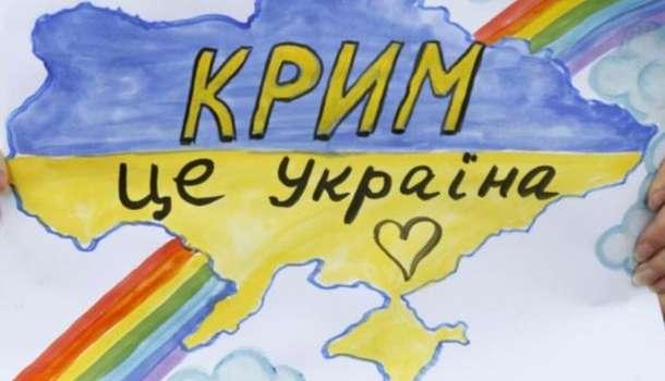ВВС опять отнесло крымские города к России: подробности скандала
