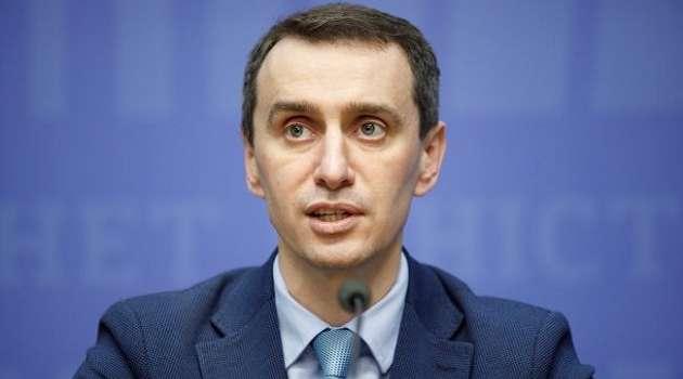 Ляшко рассказал, почему в Украине не стали продлять локдаун после 24 января