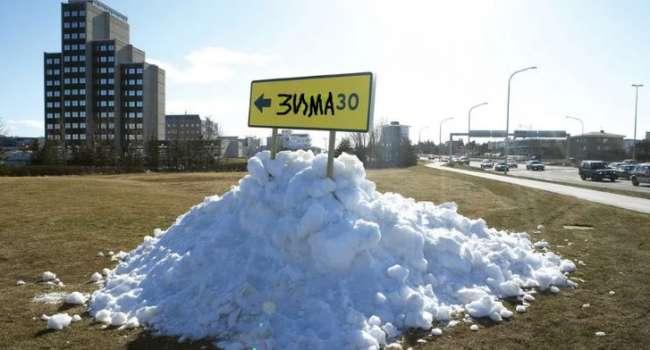 На санках больше не покатаемся: синоптик рассказал о погоде в ближайшие зимы