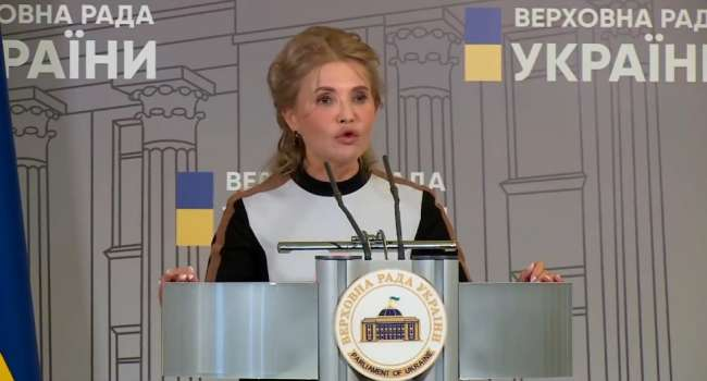 «Она не стареет!» «Узнал ее только по голосу»: в сети бурно обсуждают новый вид Юлии Тимошенко