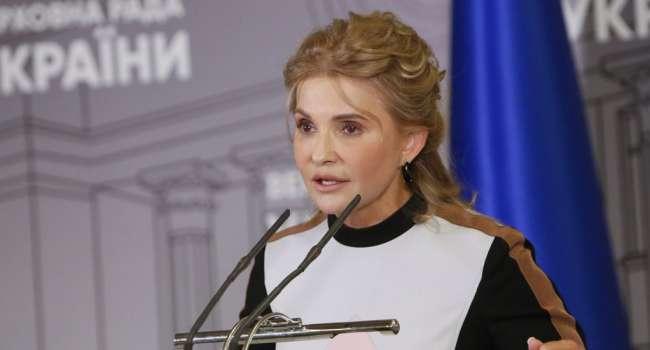 Блогер: настоящий цирк – Тимошенко проголосовала за повышение тарифов, а теперь рассказывает, что это преступление против народа