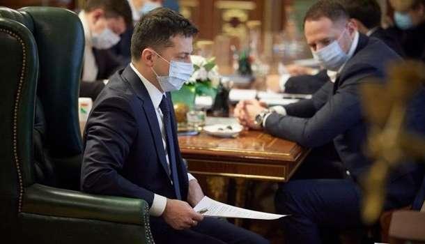 У Зеленского провели совещание по результатам локдауна